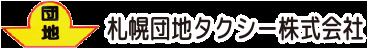 国際興業グループ 札幌団地タクシー RECRUIT 2020